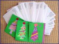 現地から届いた手作りのクリスマスカード(全スカラー分)